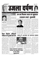 maan banwari - photograph - India News